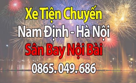 den-voi-xe-tien-chuyen-vu-duy-tet-khoi-lo-khong-co-xe-ve-1388.html